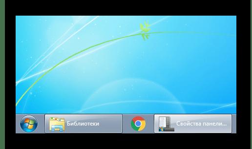 Разгруппированная панель задач в Windows 7