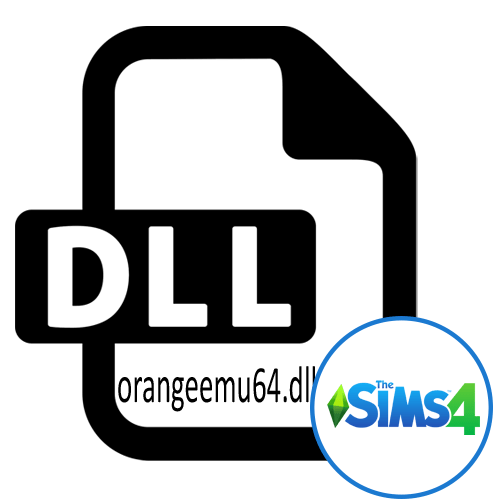 Скачать orangeemu64.dll для Sims 4