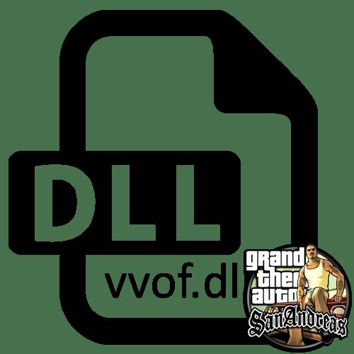 Скачать vvof.dll для GTA San Andreas