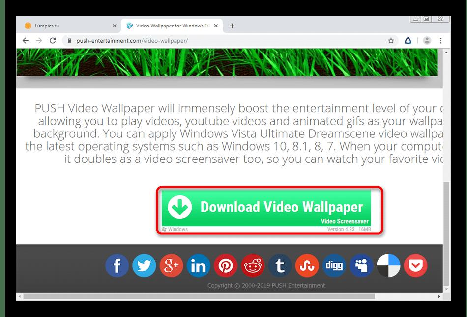 Скачивание программы Video Wallpaper с официального сайта