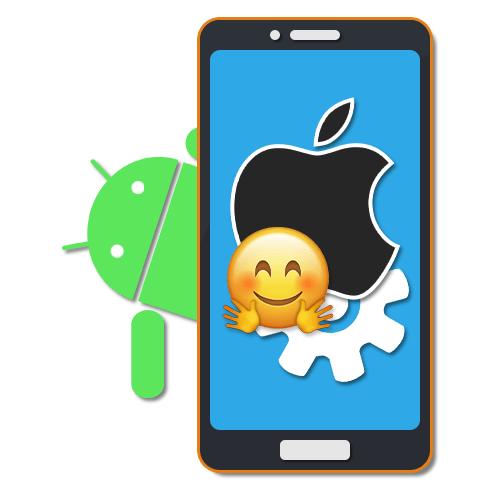 Смайлики на Андроид как на Айфоне