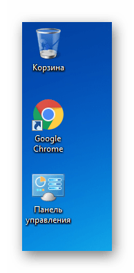 Созданный ярлык Панели управления на рабочем столе в Windows 7