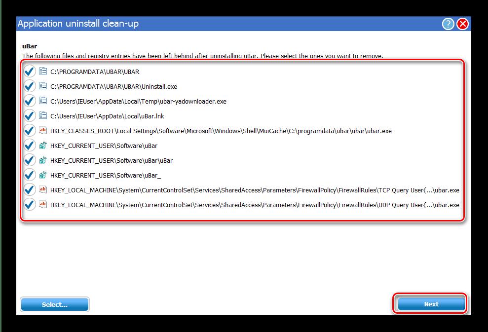 Стирание остатков uBar в реестре на Виндовс 7 через Advanced Uninstaller PRO
