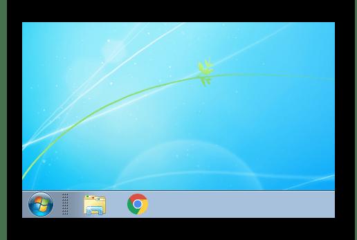 Уменьшенная панель задач в Windows 7