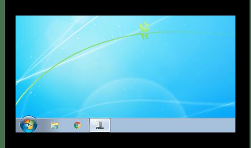Уменьшенные значки на панели задач в Windows 7
