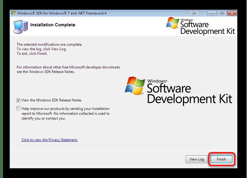 Успешная инсталляция дополнительных инструментов Windows SDK для Windows 7