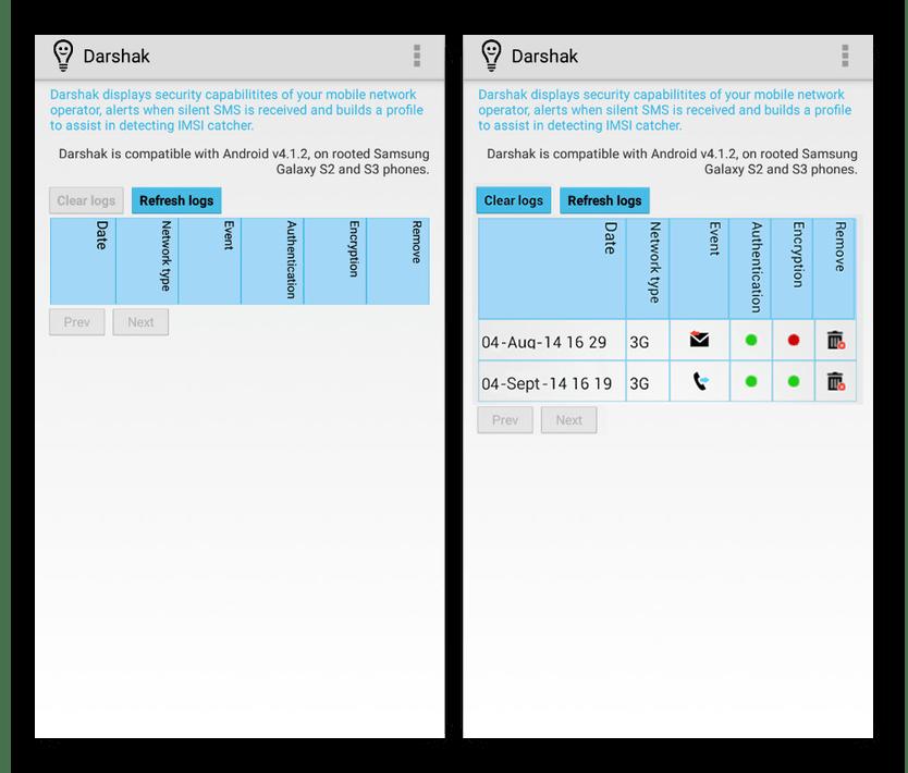 Успешная работа приложения Darshak на Android