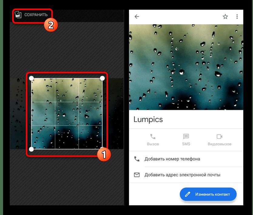 Успешное изменение фотографии через Галерею на Android
