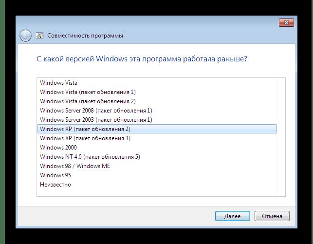 Успешное завершение исправления проблем с совместимостью Gothic 3 в Windows 7