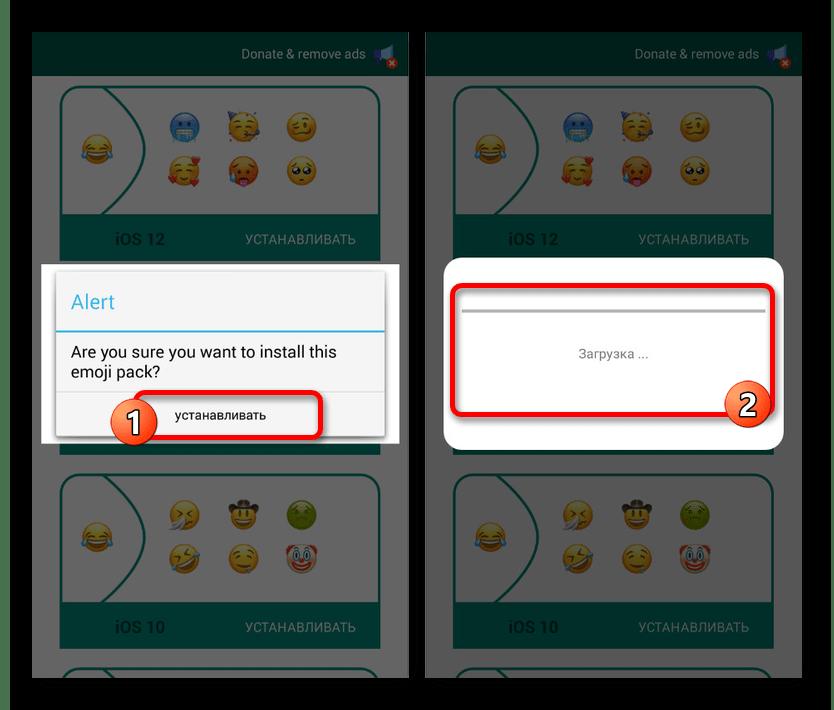 Установка набора эмодзи в Emoji Switcher на Android