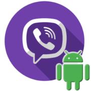 Установка Viber на Android-смартфон