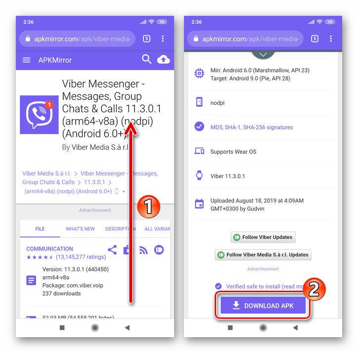 Viber для Android кнопка скачивания APK-файла с сайта APKMirror