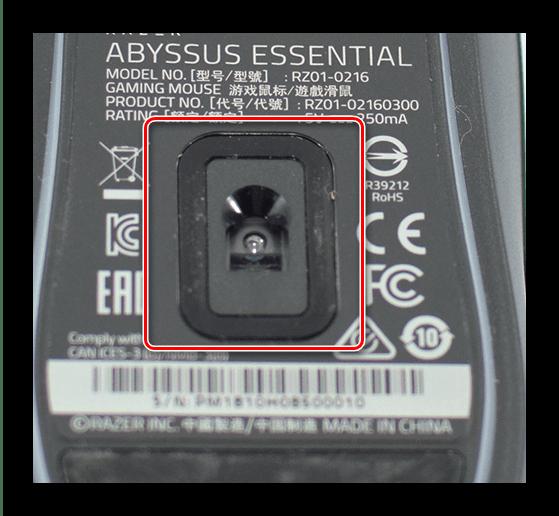 Вид шахты сенсора мыши для решения проблем с дёргающимся курсором на Windows 7