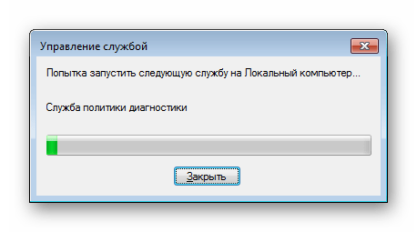 Включение Службы политики диагностики в Windows 7