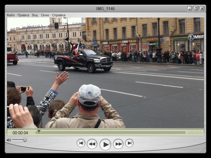 Воспроизведение видео на компьютере через приложение QuickTime