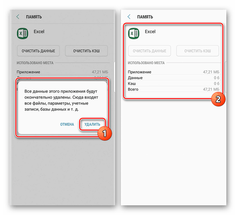 Возможность оптимизации телефона на Android