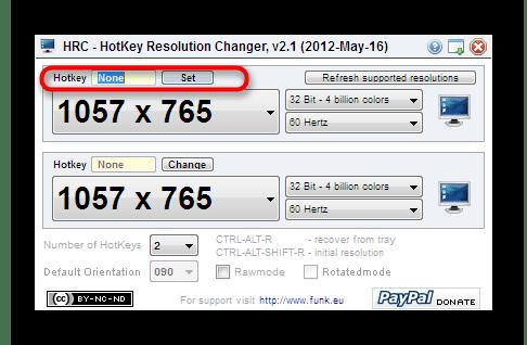 Выбор горячих клавиш для изменения настроек в программе HotKey Resolution Changer