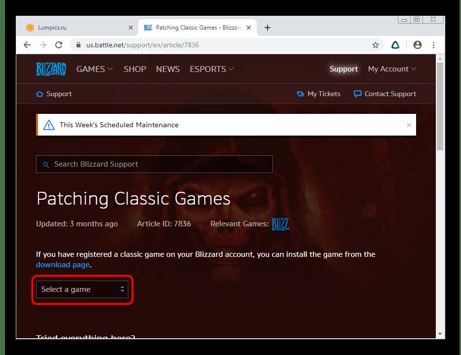 Выбор игры для скачивания патча исправлений Diablo 2 в Windows 7