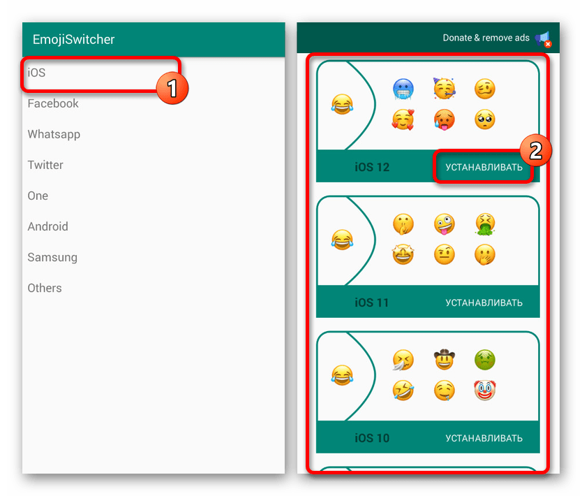 Выбор набора эмодзи в Emoji Switcher на Android