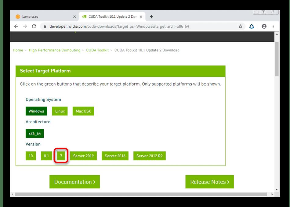 Выбор версии операционной системы для скачивания программы CUDA Toolkit