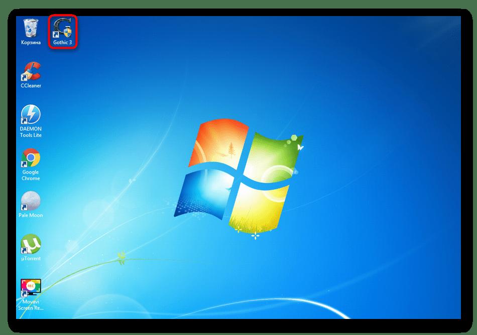 Запуск Gothic 3 в Windows 7 после внесения изменений совместимости