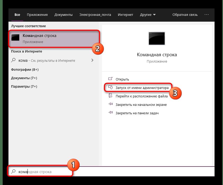 Запуск командной строки для повторной регистрации файла orangeemu64.dll