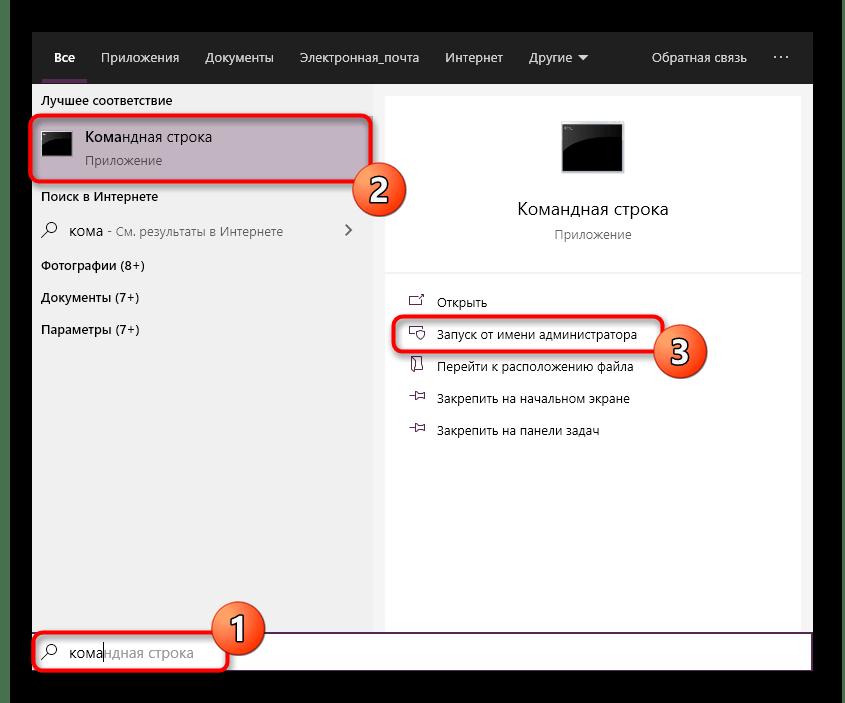 Запуск командной строки для повторной регистрации qt5widgets.dll в Windows
