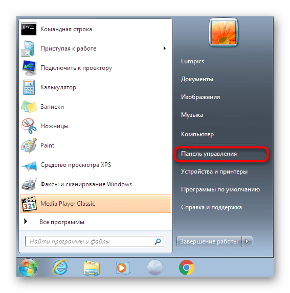 Запуск панели управления для проверки обновлений в Windows 7