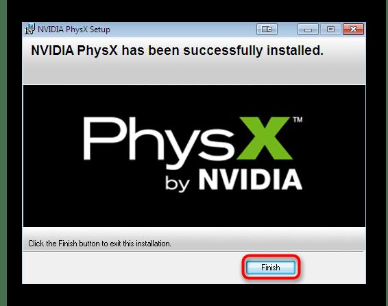 Завершение установки драйвера видеокарты для исправления проблем с файлом nxcooking.dll
