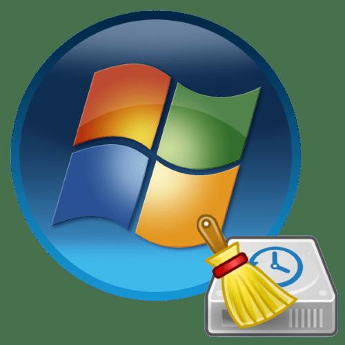 «Очистка. Не выключайте компьютер» в Windows 7