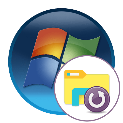 Что делать,если перезапускается «Проводник» в Windows 7