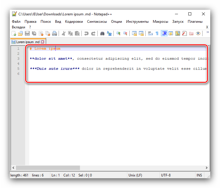 Документ MD, открытый в программе Notepad++