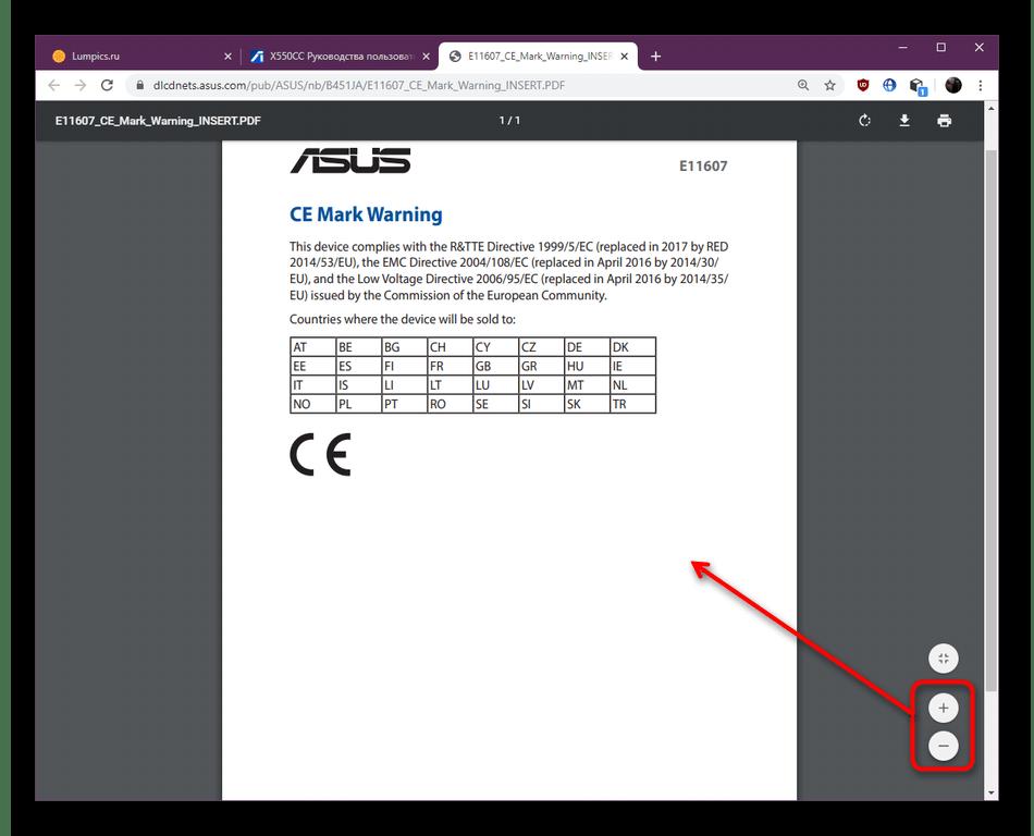 Использование ручного зума для настройки изображения при просмотре PDF в Google Chrome