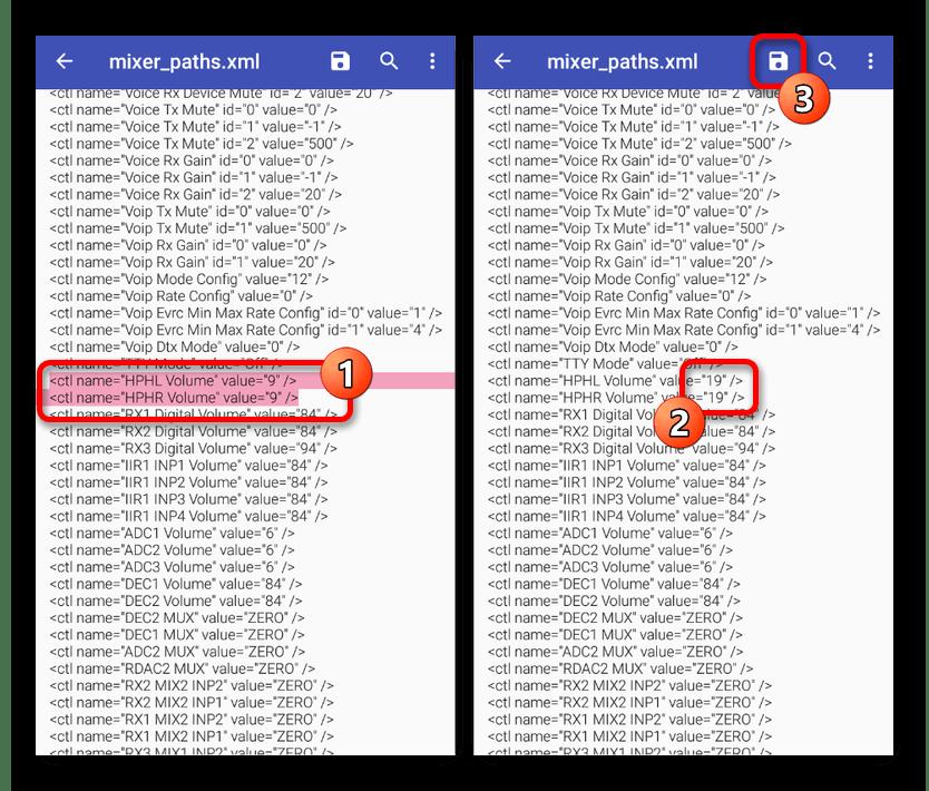 Изменение значения HPHL и HPHR в mixed_paths на Android