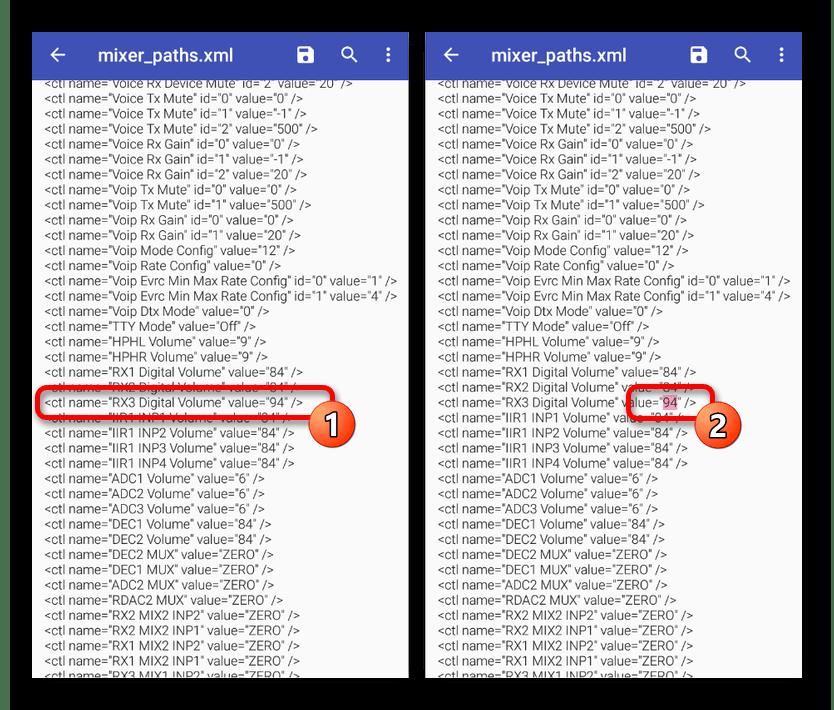 Изменение значения RX Digital Volume в mixed_paths на Android