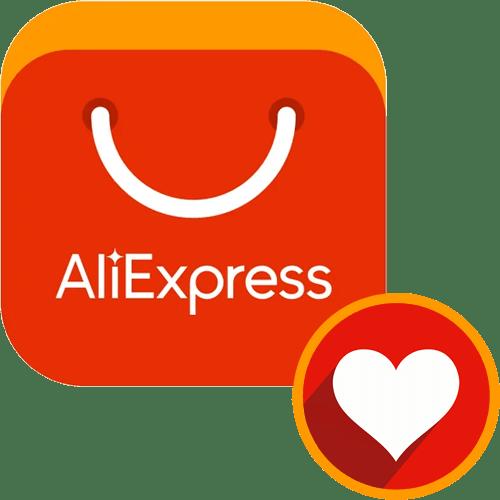 Как добавить магазин в любимые на АлиЭкспресс
