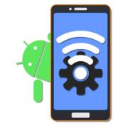 Как настроить точку доступа на телефоне с Андроид
