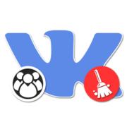 Как очистить стену в группе ВКонтакте