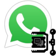 Как разархивировать чат в WhatsApp