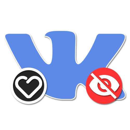 Как скрыть лайки Вконтакте