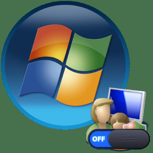 как убрать родительский контроль в windows 7