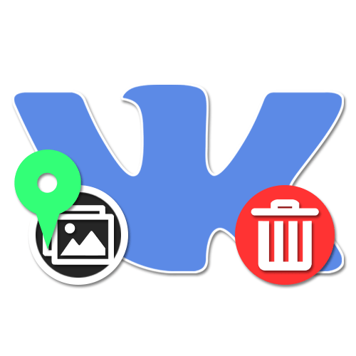Как удалить отметку на фото ВКонтакте