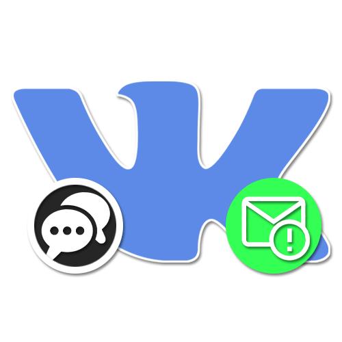 Как упомянуть человека ВКонтакте в беседе