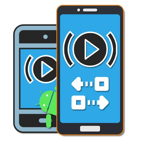 Как вывести изображение с Андроид на Андроид