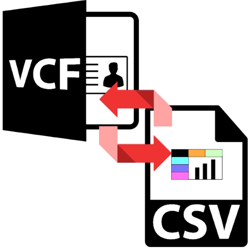 конвертеры vcf в csv