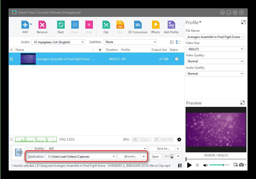 Местоположение полученного результата в Xilisoft Video Converter для преобразования в формат PSP