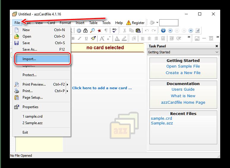 Начать открытие файла CRD в azzCardfile