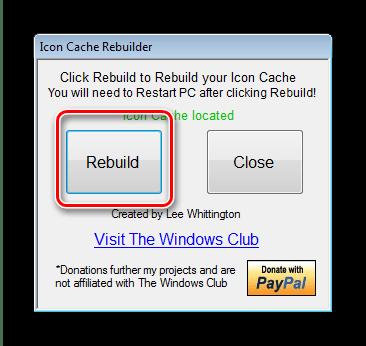 Начать сброс кэша иконок для решения проблем с очисткой корзины на Windows 7
