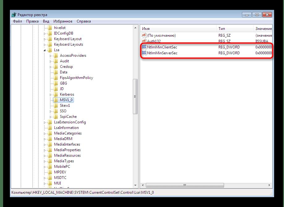Нахождение параметров задержек клиент-сервер в редакторе реестра Windows 7