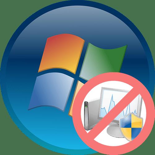 Не запускается Диспетчер задач в Windows 7